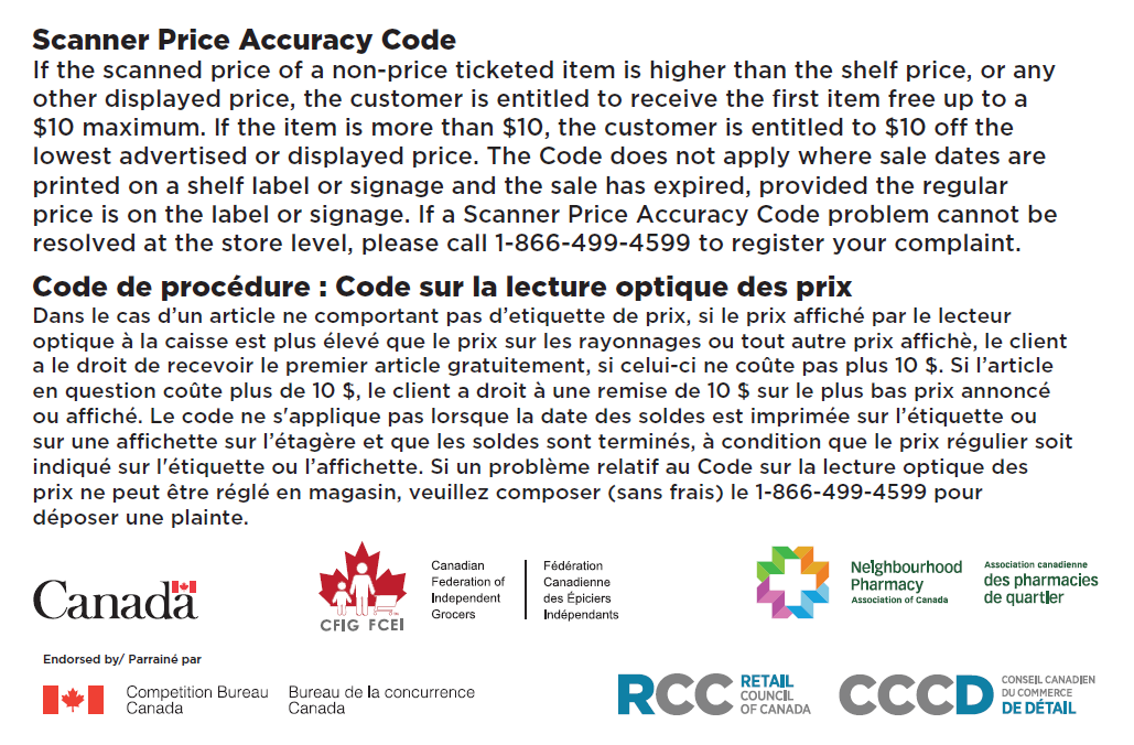 Example of Scanner Price Accuracy code sticker