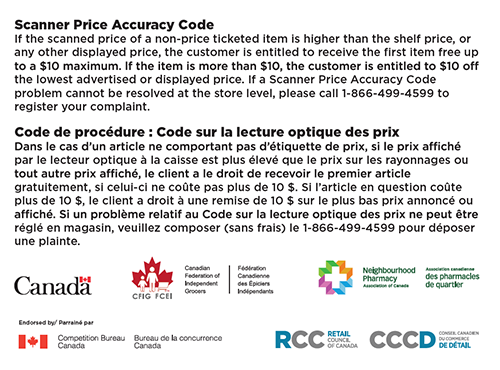 Scanner Price Accuracy Code sticker