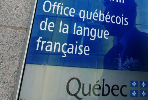 Affichage en français