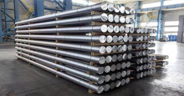 Commentaires du CCCD sur l'avis d'intention du gouvernement du Canada d'imposer des contre-mesures aux États-Unis sur les tarifs de l'aluminium